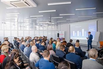 Конференция-выставка Мир Русклимата 2020